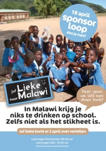 Poster Sponsorloop definitief